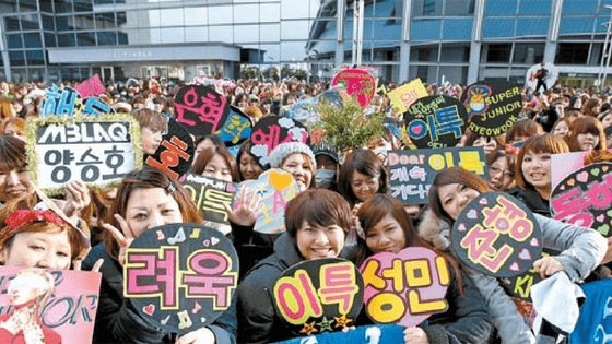 A closer look at KPop and its fans